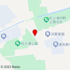 盛世莲花足道(庑殿路总店)