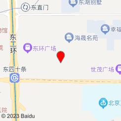 淡雅养生馆