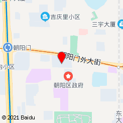 [朝外店]尚水spa