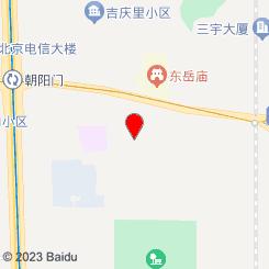 SEDONA(朝阳门店)