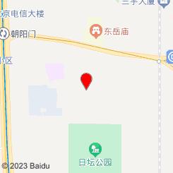 娜韵IMAGE美容SPA会所(朝阳门店)
