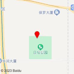 北京一号国际会所