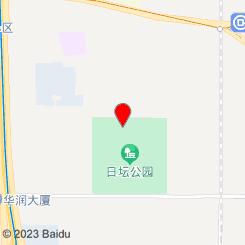花溪沐汤泉