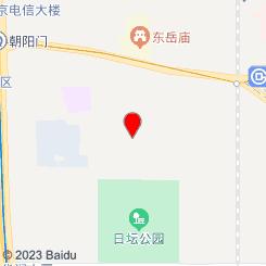 麒麟音乐酒馆(日坛店)