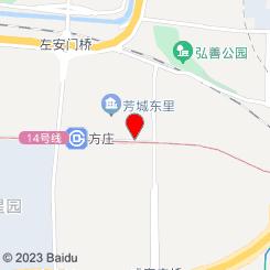 云水瑶足道SPA养生会所(方庄店)