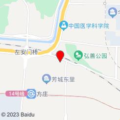 康韵养生会馆(十里河泰式精品店)