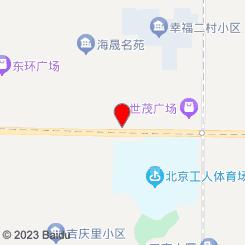 隐逸SPA(工体·清宁店)