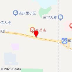 怡水莲SPA养生会所