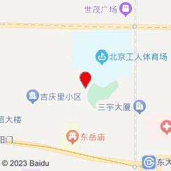 Coco Banana(三里屯旗舰店)