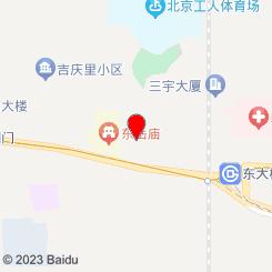 [朝外大街店]热源堂养生馆