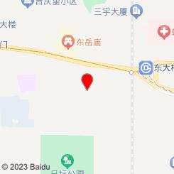 意梦幻(北京足疗保健)