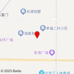 尚雅健康管理SPA养生会馆(东直门店)