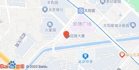 冠捷大厦地图 - 冠捷大厦在哪里?