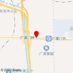 娇颜精致SPA会所(双井店)