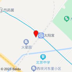 嘻嘻(太阳宫)