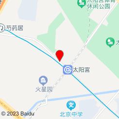 京都夜色spa会所