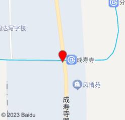 北京spa按摩