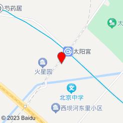 未亚健康社区(太阳宫店)
