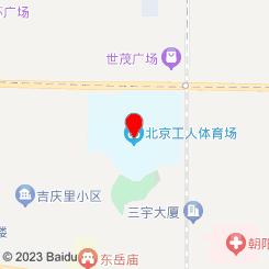 Awanyer(工体)