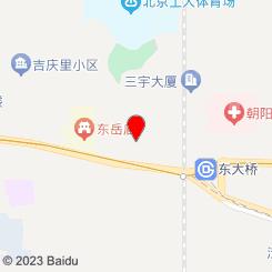 源氏SPA男士会所