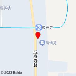 北京四川五粮液龙爪树宾馆丝足会所