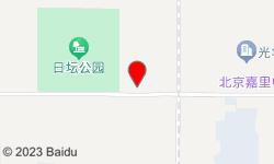 百�烽T水疗馆