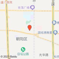 菊spa京城日式轻奢(北京会所)