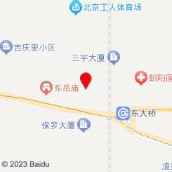 菊spa京城日式轻奢