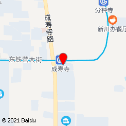 千娇百媚日式水磨馆丝足会所
