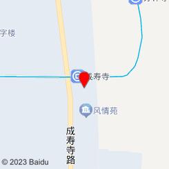 乾坤堂(成寿寺店)