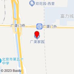 仁为·影院足道spa馆(广渠门店)