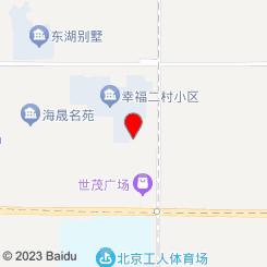 三月春养生养颜会所(三里屯店)