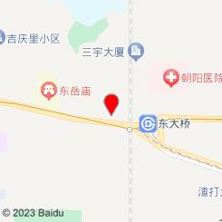良辰SPA养生馆(蓝岛店)(喜辰足记)