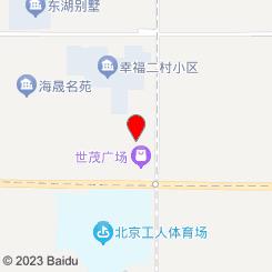 维嘉•足道spa养生馆(世贸工三店)