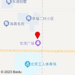 唱吧不是吧Not a bar(三里屯旗舰店)