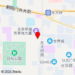 华夏良子(广顺北大街店)