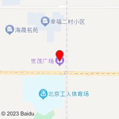 北京幽兰轩男士SPA会所