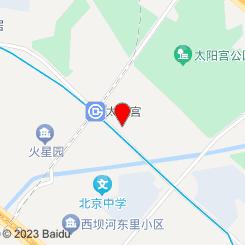 [太阳宫店]健咖