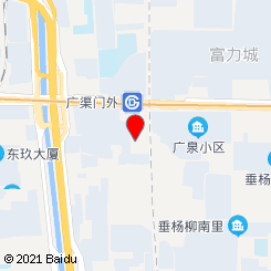 若石连锁养生会馆(广渠门店)