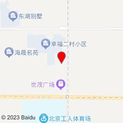 奇境·森淼高端养生馆 GinSPA Plus(耀莱中心店)