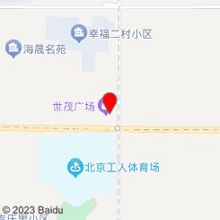 柒lounge(三里屯店)
