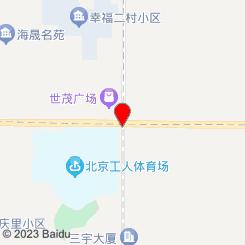 北京融尚男士spa高端会所