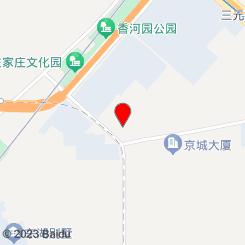 松霖足疗保健中心(燕莎店)
