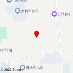 沐籣水疗会馆