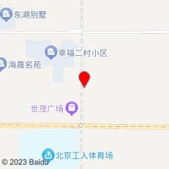 源氏日式会所
