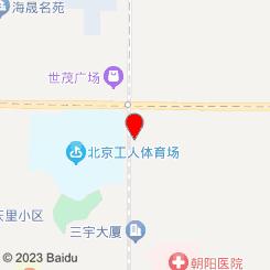 工北壹號(中国红街店)