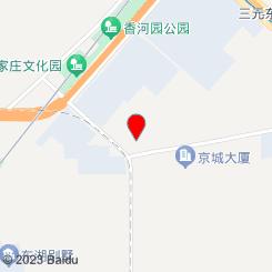 [燕莎店]松霖足疗保健中心