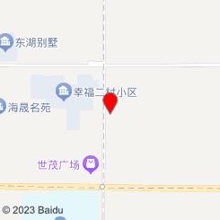 泽桂轩泰公馆养生SPA会所(三里屯店)