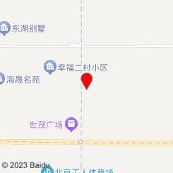 月色私媚spa水疗(逸盛阁店)