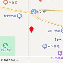 [SOHO尚都店]御方阁百草艾灸馆